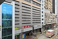HK SW 上環 Sheung Wan 干諾道西 Connaught Road West Yardley Commercial Building February 2019 IX2.jpg