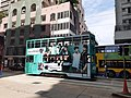 HK SYP 西環 Sai Ying Pun 德輔道西 Des Voeux Road West October 2020 SS2 17.jpg