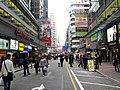 HK SaiYeungChoiStreetSouth 2008.jpg