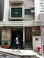 HK Sheung Wan 鴨巴甸街 Aberdeen Street 景怡居 Caine Tower entrance n Window bay visitor April-2011.jpg