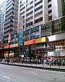 HK SinoCentre.jpg