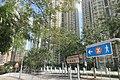 HK TKL 調景嶺 Tiu Keng Leng February 2019 IX2 038.jpg
