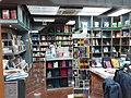 HK TST 尖沙咀 Tsim Sha Tsui 樂道 Lock Road shop Swindon Book Co March 2020 SS2 23.jpg