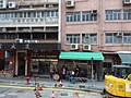 HK Tram tour view Sheung Wan 德輔道中 Des Voeux Road Central August 2018 SSG 21.jpg