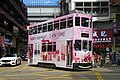 HK Tramways 69 at Cleverly Street (20181202125522).jpg