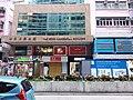 HK WC 灣仔 Wan Chai 駱克道 Lockhart Road November 2018 SSG 09.jpg