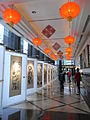 HK Wan Chai Central Plaza 中環廣場 interior exhibition lobby gallery red lanterns 2010.jpg