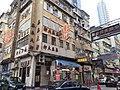 HK YMT 油麻地 Yau Ma Tei 吳松街 Woosung Street near 甘肅街 Kansu Street 西貢街 Saigon Street building shops February 2020 SS2 21.jpg