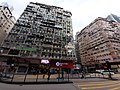 HK YTM 佐敦 Jordan 彌敦道 300 Nathan Road New Lucky House n National Court February 2021 SS2.jpg