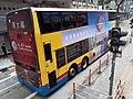 HK tram 118 view 灣仔 Wan Chai 軒尼詩道 Hennessy Road bus body ads 明翹匯 The Grand Marine October 2019 SS2.jpg