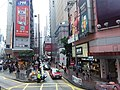 HK tram view CWB 銅鑼灣 Causeway Bay 軒尼斯道 Hennessy Road May 2019 SSG 15.jpg