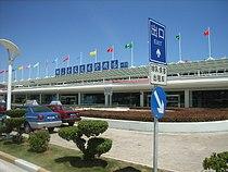 HN Sanya Phenix Int Airport taxi stop.jpg