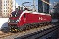 HXD1D 0640 at Huichengmen (20201227130612).jpg