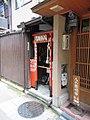 Hachibee myojin Kyoto 011.jpg