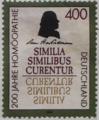 Hahnemann 1996.png