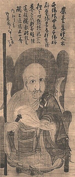 Japanese Zen - Hakuin