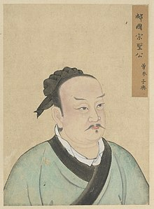 Half Portraits of the Great Sage and Virtuous Men of Old - Zeng Shen Ziyu (���參 子輿).jpg