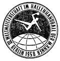 HallenWM.Logo.JPG