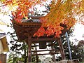 Hanging Bell.Tikurinji Temple in Godaisan. - panoramio.jpg