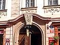 Hausmarke in der Kleinseite (Malá Strana), Praha, Prague, Prag - panoramio (3).jpg