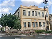 Haviv school - the first all-Hebrew elementary school