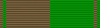 Orders, decorations, and medals of Hawaii - Image: Hawaii Medal of Merit