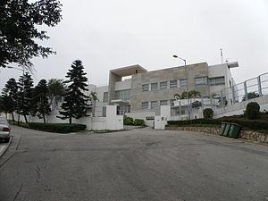 Macao Meteorological and Geophysical Bureau - Headquarter of the Macao Meteorological and Geophysical Bureau