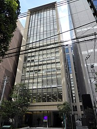 Headquarters of Funai Consulting Incorporated.JPG