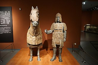 Liao dynasty cavalry armour Heavily-armored Cavalry, Xuzhou Museum collection.jpg