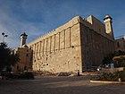 Hebron-machpela-b.jpg