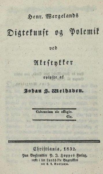 File:Henrik Wergelands Digtekunst og polemik.djvu