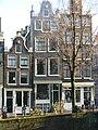 Herengracht 365, 367, 369.jpg
