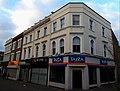 High St, SUTTON, Surrey, Greater London (5).jpg