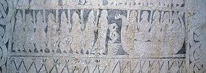 Hjaðningavíg - A detail from the Smiss (I) stone, an image stone on Gotland