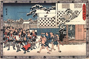 The ronin, on their way back to Sengakuji afte...