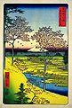 Hiroshige - Twilight Hill, Meguro.jpg