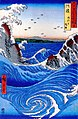 Hiroshige Wild sea breaking on the rocks.jpg