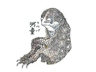 Kappa (folklore) - Katsushika Hokusai