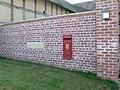 Holywellmoor postbox - geograph.org.uk - 593504.jpg