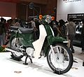 Honda Super Cub 110.jpg