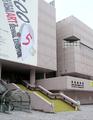 HongKongMuseumOfArt.png