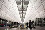 Hong Kong airport terminal 1.jpg
