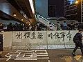 Hong Kong protests - IMG 20190818 204612.jpg