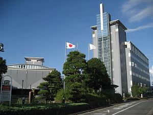 Honjō, Saitama - Honjō city hall