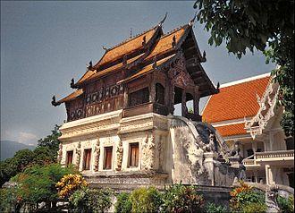 Ho trai - The ho trai of Wat Phra Singh in Chiang Mai