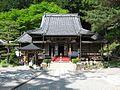 Hot Spring Temple.jpg