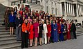 House Democratic Women of the 113th Congress (8342801079) (cropped).jpg