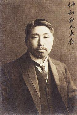 Huang Xing.jpg
