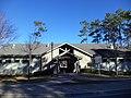 I-10 Baker County, Florida EB Rest Area Building (South face).JPG