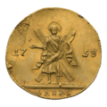 INC-1757-r Андреевский червонец 1753 г. Елизавета Петровна (реверс).png